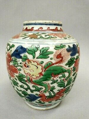 ancien Vase en porcelaine de chine , dragon , chinese porcelain