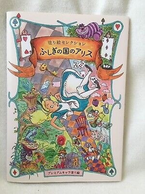 Disney Alice In Wonderland Coloring book For Adult New