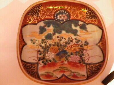 Fab Vintage Japanese Imari Style  Bird & Flowers Des Plate/Dish 12.5 Cms Square
