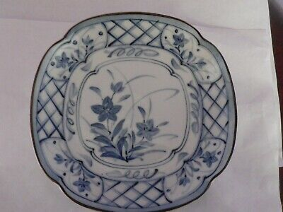 Fab Vintage Japanese Porcelain Flowers & Leaves Plate/Dish 19 Cms Dia Seal Mark