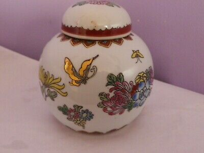 Fab Vintage Chinese Porc Flowers & Butterflies Des Ginger Jar/Vase 12.5 Cms Tall