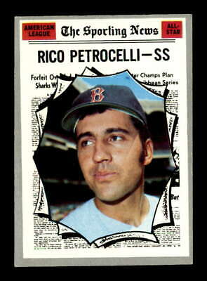 1970 Topps #457 Rico Petrocelli AS VGEX X1745682