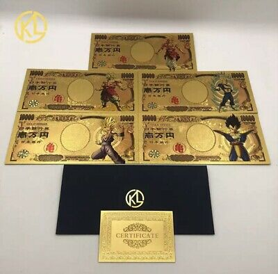 Billet De 10000 Yen Dragon Ball Z Dbz En Or - Gold / Carte - Card / Japan Yens
