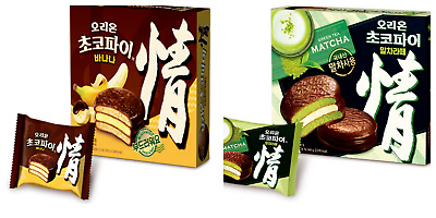 [Orion] Special Choco pie Best 2 Flavor Banana & Green Tea Matcha  Each of 1 Box