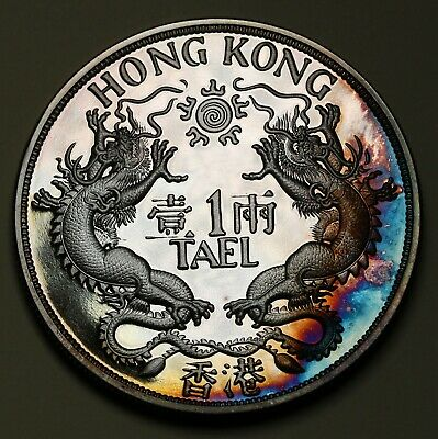 Hong Kong 1992 Proof Tael - 1.2oz .999 Silver Coin  X# B31 Nicely Toned Beauty