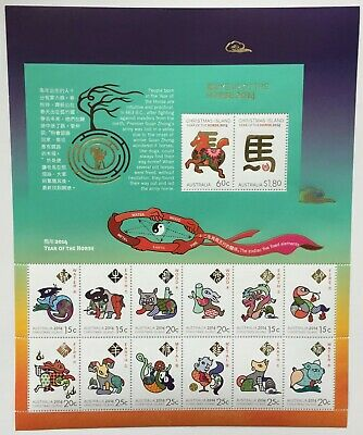 2014 Christmas Island - Year Of The Horse - $4.80 Zodiac Sheetlet  (MUH)
