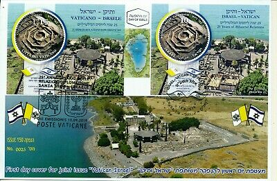 Israel 2019 Joint Issue With The Vatican Both S/Sheets  Fdc