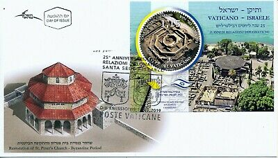 Vatican 2019 Joint Issue With The Israel S/Sheet Fdc
