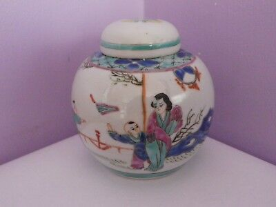 Fab Antique Chinese Porcelain Lady With Children Des Ginger Jar/Vase 12 Cms Tall