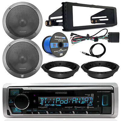 "98-13 Harley Kenwood Marine Receiver, 6.5"" Speakers, Speaker Wire, Dash Kit"
