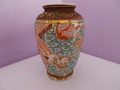 Fab Vintage Japanese Satsuma Style Hand-Painted Dragon Design Vases 9.5 Cms Tall