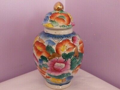 Fab Vintage Chinese Pottery Many Flowers Design Ginger Jar/Pot 16.5 Cms Tall