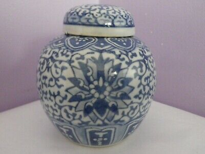 FAB CHINESE BLUE & WHITE FLOWERS & LEAVES DESIGN GINGER JAR/POT 12.5 cms tall