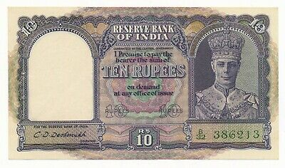 India 10 Rupees ND 1943 C.D. Deshmukh B/32 386213 P. 24 AU Note RARE