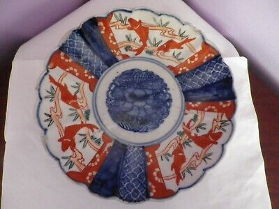 Fabulous Antique Japanese Imari Fish & Flowers  Design Charger 21.5 Cms Diameter