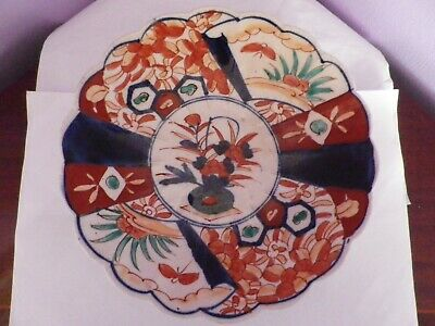 Fabulous Antique Japanese Imari Flowers In Pot  Design Charger 21.5 Cms Diameter
