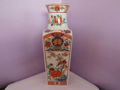 Fab Vintage Japanese Porcelain Birds/Peony/Flowers Des Square Vase 25.5 Cms Tall