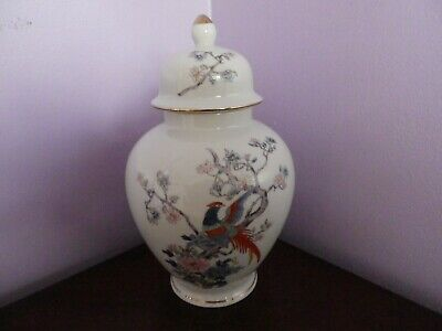 Fab Japanese Porcelain Exotic Bird In Tree Temple Ginger Jar/Vase 21.5 Cms Tall
