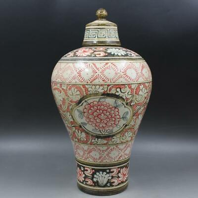 Chinese ancient antique hand make Peony pattern vase  a37