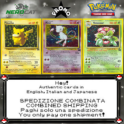 🍀Carte Pokémon PROMO BLACK STAR lotto Pokemon Spedizione combinata🍀