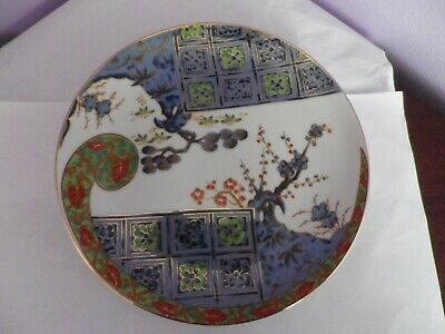 Fabulous Vintage Japanese Porcelain Flowers & Trees Design Plate 20 Cms Diameter