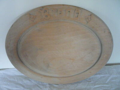 Oval Sycamore Carved Wooden Wood Bread Board Vintage English Kitchenalia