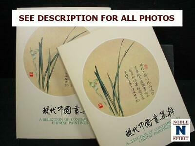 NobleSpirit  NO RESERVE (3970) 2x A Selection Of Contemporary Chinese Paintings