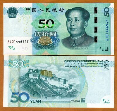 China, 50 Yuan, 2019, P-New, UNC > Mao Tse-tung, redesigned, AJ-REPLACEMENT