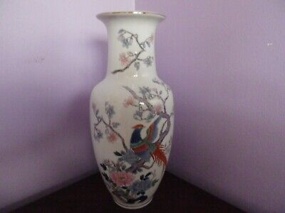 Fab Vintage Japanese Porcelain Paradise Birds & Flowers & Tree Des 26.5 Cms Tall