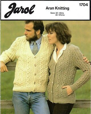 209 Knitting Pattern Man/'s Aran Cable Sweater 86-102 cm