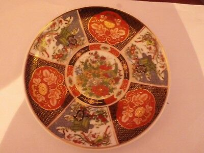 Superb Vintage Japanese Imari Porcelain Peacocks & Cart Design  Plate 16 Cms Dia