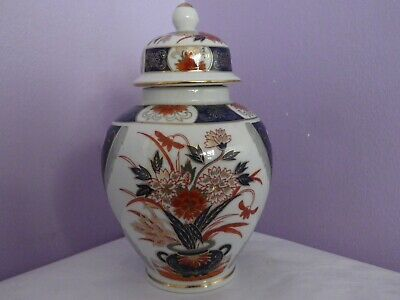 Vintage Japanese Imari Porcelain Flowers In Pot Temple Ginger Jar 16.5 Cms Tall