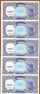 LOT, Egypt, 5 x 10 Piastres, ND (1998 1999), Pick 189a, UNC