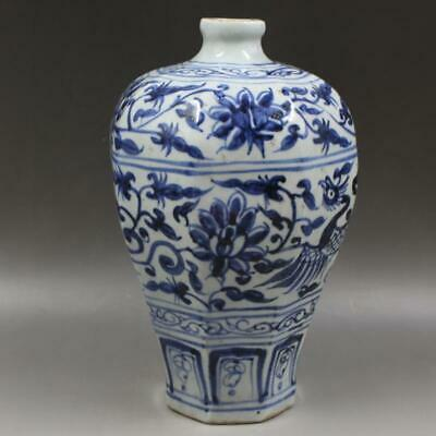 Chinese ancient antique hand make Blue-and-white phoenix pattern vase Q54