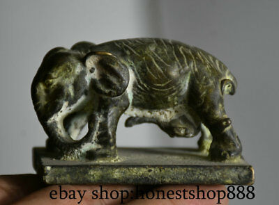 """2.4"""" Old Chinese Bronze Dynasty Elephant Lucky Animal Statue Seal Signet Stamp"""