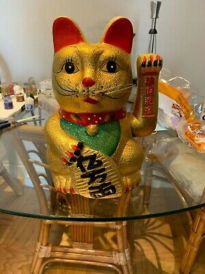 Waving Cat Lucky Statue 10.5 In Battery Powered Arm Metal Body