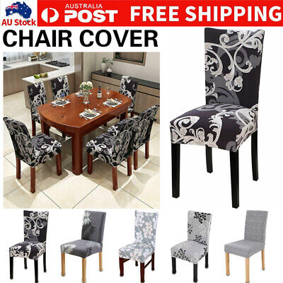 1/2/4/6Pcs Stretch Dining Chair Cover Removable Slipcover Washable Banquet Event