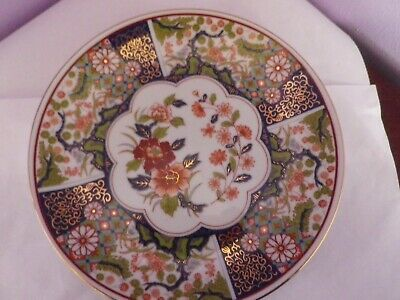 Superb Vintage Japanese Imari Porcelain Many Flowers Des Plate 20.5 Cms Diameter
