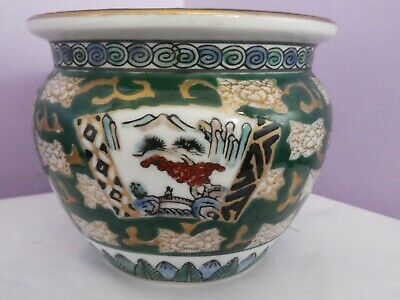 Fabulous Japanese Gold Imari Porcelain Flowers & Birds Des Planter 12.5 Cms Dia