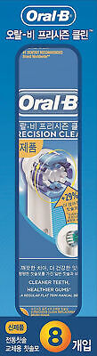 100% Original Oral-B Precision Clean 8pcs package - packed by P and G Korea