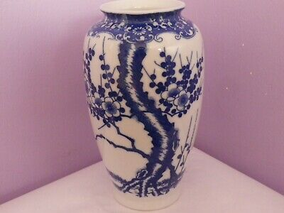 Fab Vintage Japanese Porcelain Blue On White Prunus Tree Design Vase 16 Cms Tall