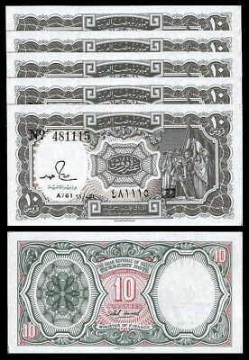 EGYPT 10 PIASTRE ND 1971 UNC , 5 PCS CONSECUTIVE LOT , P 184a  SALAH HAMED A/61