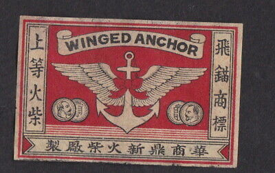 AE Old Matchbox label  China NNNNN35 Winged Anchor