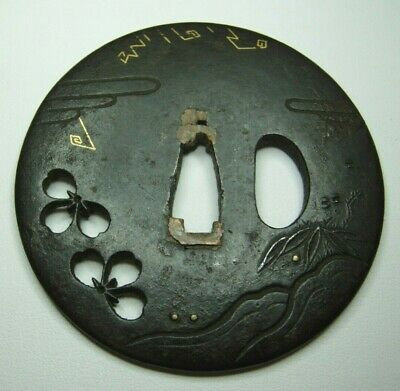 Very Old Iron W/ Gold Work Japanese Tsuba - Copper Refit Inserts