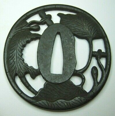 Very Old Iron W/ Gold Work Japanese Tsuba - Leaves