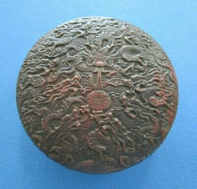 Chinese Vintage Copper DRAGON  Snuff/Tobacco ?? Round  2 pc Holder