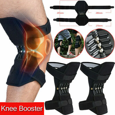 Patella Booster Spring Knee Brace Support Mountaineering Squat Sport Run Gym KCD