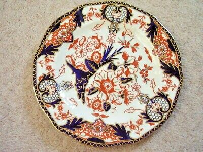 Antique Royal Crown Derby Kings Imari porcelain plate
