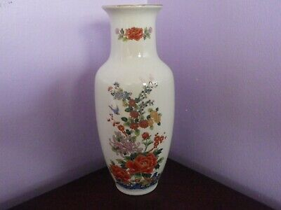 Fabulous Vintage Japanese Porcelain Flowers & Birds Design Vase 20.5 Cms Tall