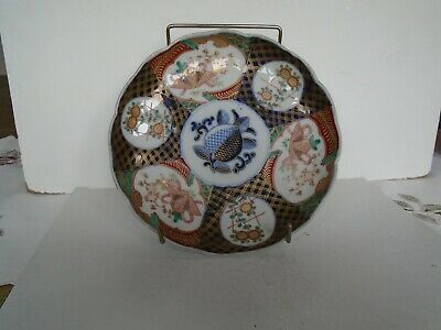 Antique signed Japanese Imari Porcelain plate